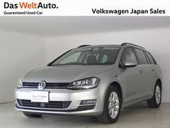 VW ゴルフヴァリアントコンフォートライン ディスカバープロ 1オーナー認定中古車