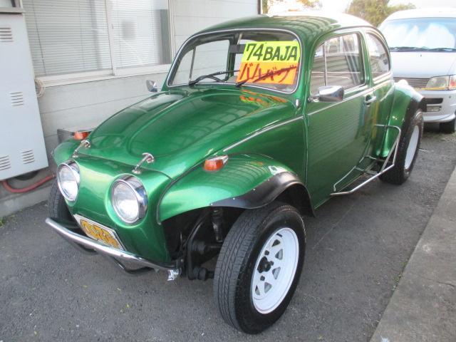 フォルクスワーゲン 1600 BAJA バハバグ 74モデル ディーラー車
