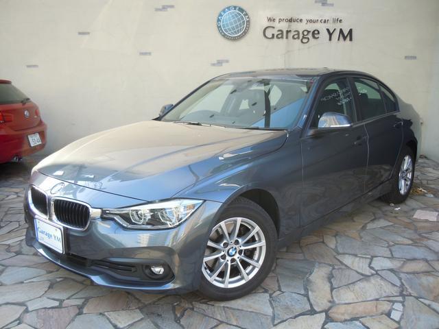 BMW 320d 新車保証付