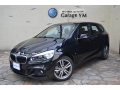 BMW225i xDriveアクティブツアラー Mスポーツ ETC