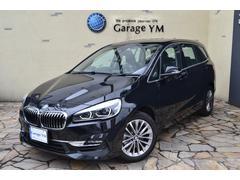 BMW218iGR ラグジュアリー 黒革・Aセーフティ・コンフォ