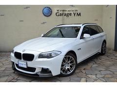 BMW523iツーリング Mスポ パノラマSR・RAYS18インチ