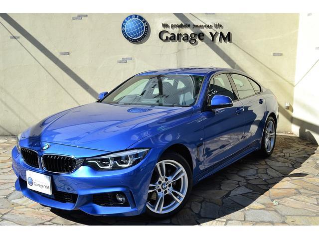 BMW 4シリーズ 420i xDriveグランクーペ Mスポーツ xDrive・スポーツAT・ブラックレザー・シートヒーター・パワーシート・コンフォートアクセス・オートマチックテールゲート・アダプティブLEDヘッドライト・LEDフォグ・ACC