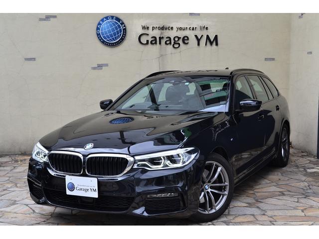 BMW 523d xDriveツーリング Mスピリット ハイラインパッケージ・ブラックレザー・アドバンスパッケージ/コンフォートアクセス・アンビエントライト・アダプティブLEDヘッドライト・パーキングアシストプラス・パワーシート