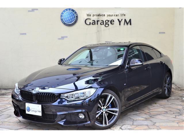 BMW 4シリーズ 420iグランクーペ Mスポーツ ファストトラックP・ACC・レーンチェンジウォーニング・パワーシート・アダプティブLEDヘッドライト・バックカメラ・リアPDC