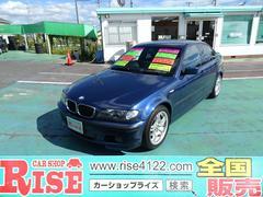BMW318i MスポーツパッケージHIDライト純正17インチAW
