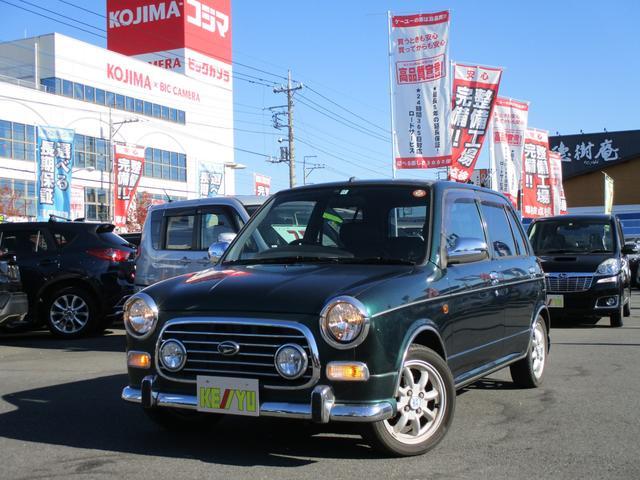 「ダイハツ」「ミラジーノ1000」「コンパクトカー」「東京都」の中古車