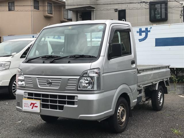 日産 DX 三方開 5MT エアコン パワステ タイミングチェーン