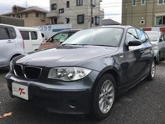 BMW116i キーレス ETC プッシュスタート 記録簿 取説