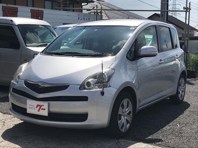 トヨタ G HIDセレクション 純正ナビ バックカメラ 車検3年2月