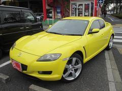 RX−8タイプS マニュアル車・純正アルミ・ボディーカラーイエロー