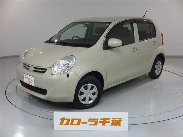 トヨタ 1.0X クツロギ