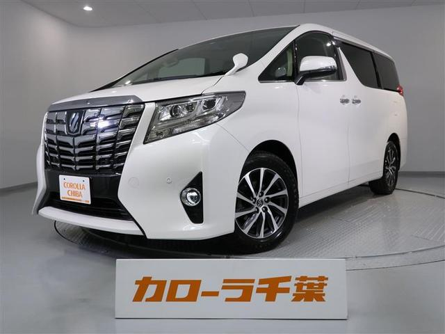 トヨタ 2.5G 4WD ナビ・ETC・バックカメラ 12ヶ月保証付