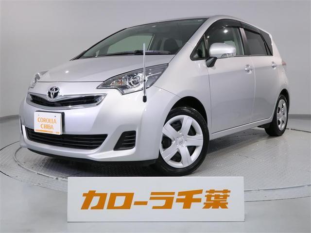 トヨタ 1.5G フルセグナビ・ETC・バックモニター付き