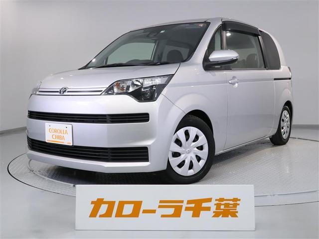 トヨタ 1.5X ウェルキャブ ETC・バックモニター付き