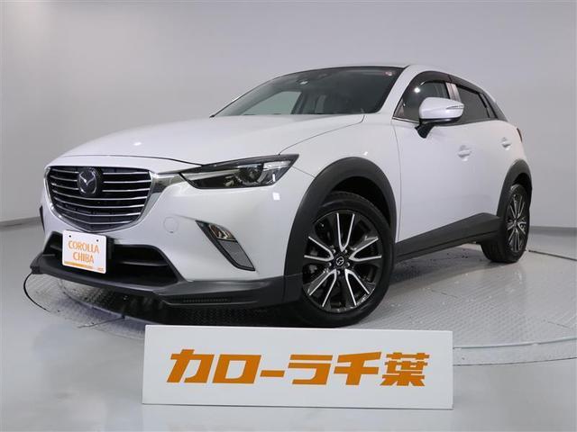 「マツダ」「CX-3」「SUV・クロカン」「千葉県」の中古車