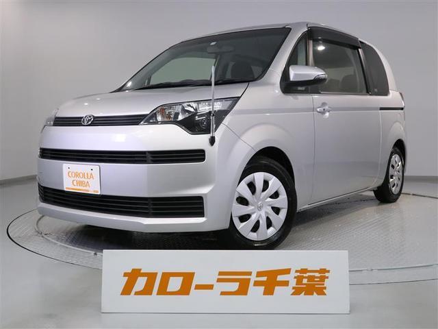 トヨタ 1.5G ナビ・ETC・バックモニター・スマートキー