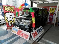 N BOXカスタムG・Lパッケージ HIDナビ 電動スライド アイドルストップ