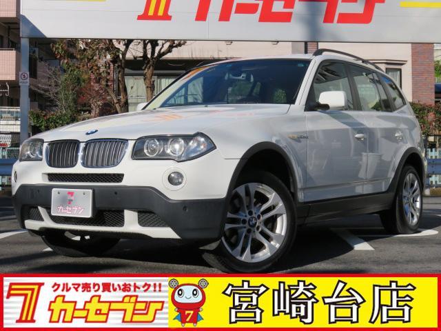 BMW 3.0si 4WD 革 キセノン 純正ナビ ミラーETC