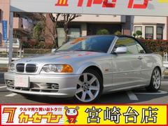 BMW330Ciカブリオーレ Mスポーツ  革 キセノン ETC