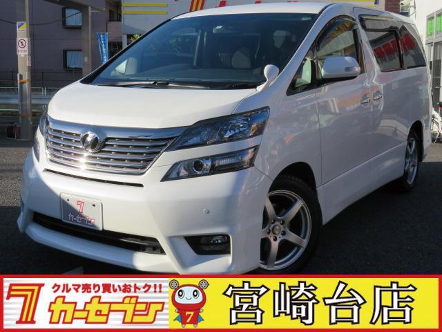 トヨタ 2.4Zプラチナセレクション 4WD 外18AW 店頭買取車