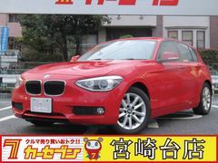BMW116i ターボ 社外SDナビ HID 純正AW 店頭買取車