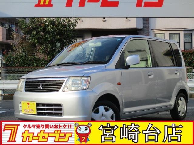 三菱 eKワゴン M 店頭買取車 ワンオーナー 禁煙車 キーレス...