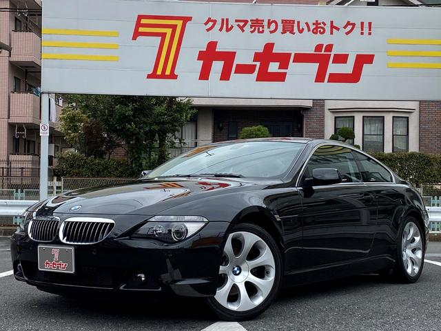 BMW 650i 1オーナー買取車 走行30189キロ