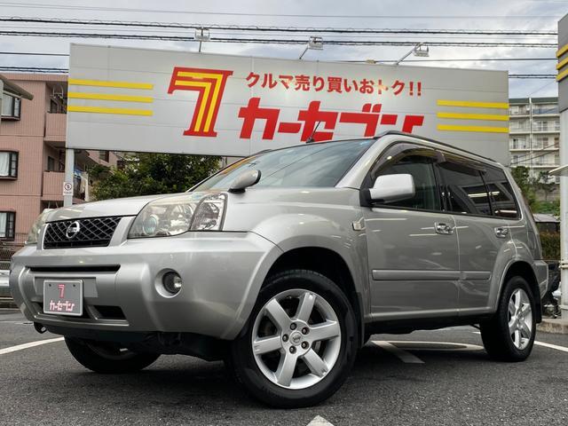 日産 Xtt 4WD社外ナビシートヒータースマートキー店頭買取車
