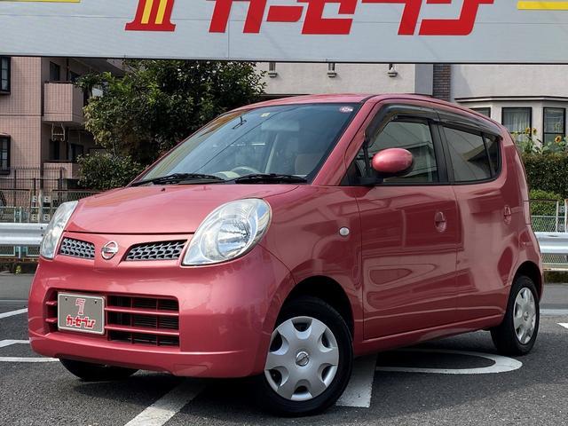 日産 S 車検令和3年3月 店頭買取車