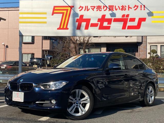 BMW 3シリーズ 320i スポーツ ワンオーナー AIS検査済修復歴無し 純正ナビバックカメラ 新車保証書 取扱説明書 スマートキー2個 ドライブレコーダー ミラーETC