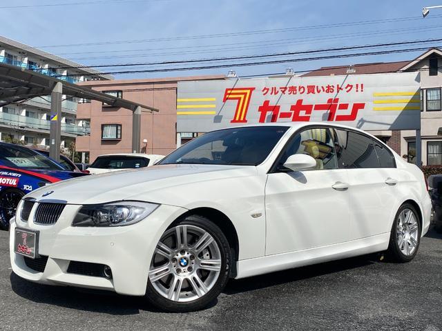 BMW 3シリーズ 335i Mスポーツパッケージ サンルーフ 新車保証書 取扱説明書 スマートキー2個 本革電動シート シートヒーター ETC