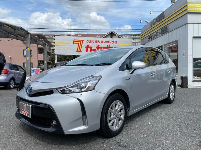 トヨタ S 純正ナビTV バックカメラ 車検令和5年3月 ワンオーナー買取車