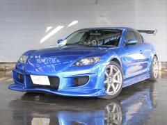 RX−8タイプS 本革・オーデュラマフラー・TEIN車高調・BOSE