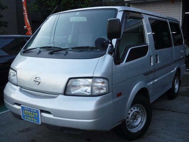 日産 GL 4WD ナビ/TV ETC TVジャンパー