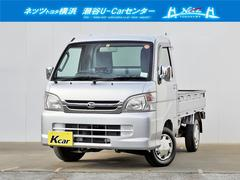 ハイゼットトラックEXT 4WD オートマ キーレス