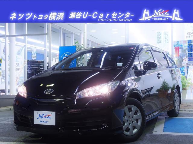 トヨタ 1.8X 純正ナビ バックカメラ ETC ワンオーナー