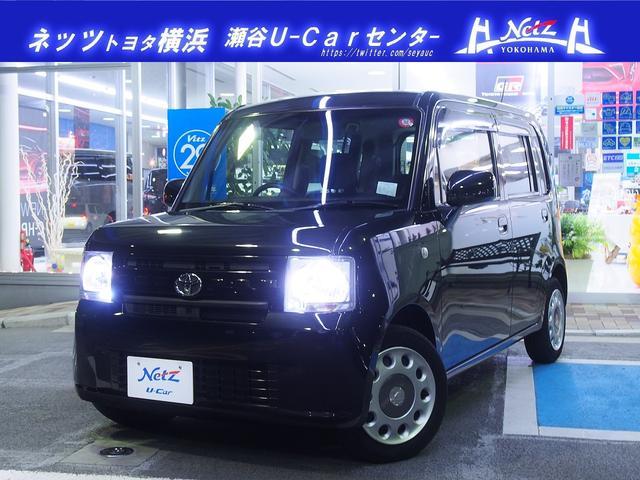 「トヨタ」「ピクシススペース」「コンパクトカー」「神奈川県」の中古車