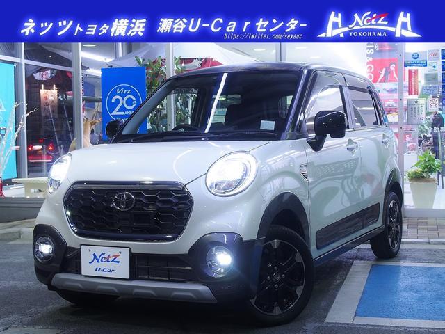 トヨタ C G SAII ナビBカメラETC スマートキー 1オナ