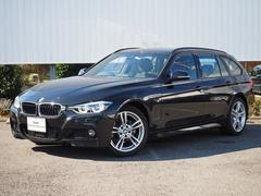 BMW320iツーリング Mスポーツ 弊社デモカーACC電動シート