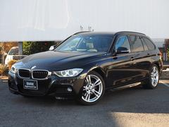 BMW320dツーリング Mスポーツ クルコンCアクセスHDDナビ