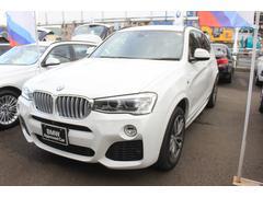 BMW X3xDrive 28i Mスポーツ 黒革19AWパドルPゲート