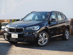 BMW X1xDrive 20i Mスポーツ BカメACCヘッドアップD