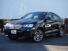 BMW X4xDrive 28i Mスポーツ 弊社デモカーACC茶革