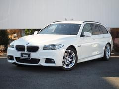 BMW523dツーリング Mスポーツ 弊社下取クルコン1オーナー