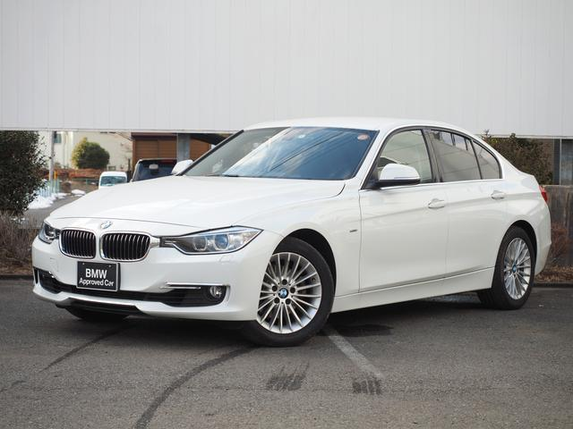 BMW 320iラグジュアリー 弊社下取1オーナー禁煙認定中古車