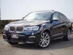 BMW X4M40i オイスター革ヘッドアップDサンルーフACC20AW
