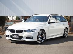 BMW335iツーリング Mスポーツ 19AWフルセグTVクルコン