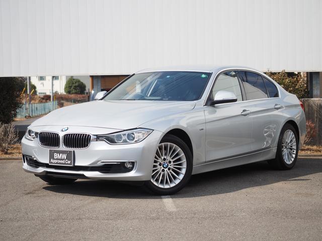BMW 320iラグジュアリー 弊社下取1オーナー黒革Cアクセス禁煙