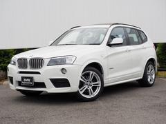 BMW X3xDrive 35i Mスポーツパッケージ サンルーフ黒革